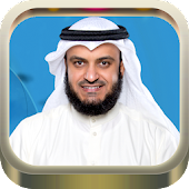 Quran Audio by Mishary Alafasy