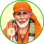 Shirdi Sai Baba Chalisa Audio