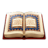 Quran Bangla Translation