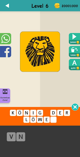 Logo Test screenshot 5
