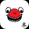 Learn Japanese Romaji icon