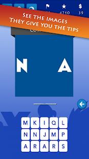 I Know the Logo - náhled