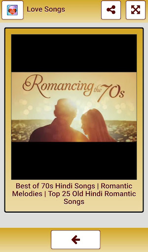 Love Songs 1.0.0 screenshots 12
