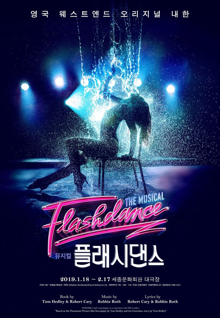 flashdance the musical movie song Sejong Center sexy sensational show