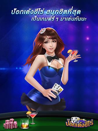 ป๊อกเด้งฮีโร่ Pokdeng 1.0.3 screenshot 370745