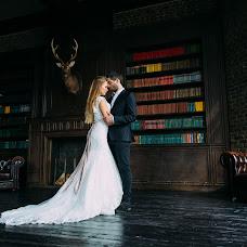 Wedding photographer Aleksandr Kirilyuk (AlexKirilyuk). Photo of 07.04.2016