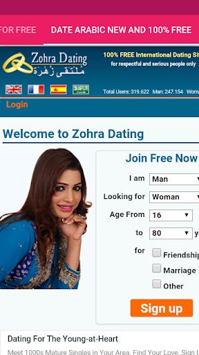 Dating NL δωρεάν