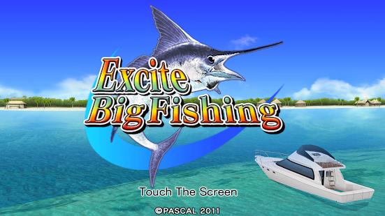 Excite BigFishing- screenshot thumbnail