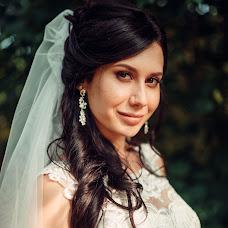 Wedding photographer Masha Rybina (masharybina). Photo of 08.10.2018