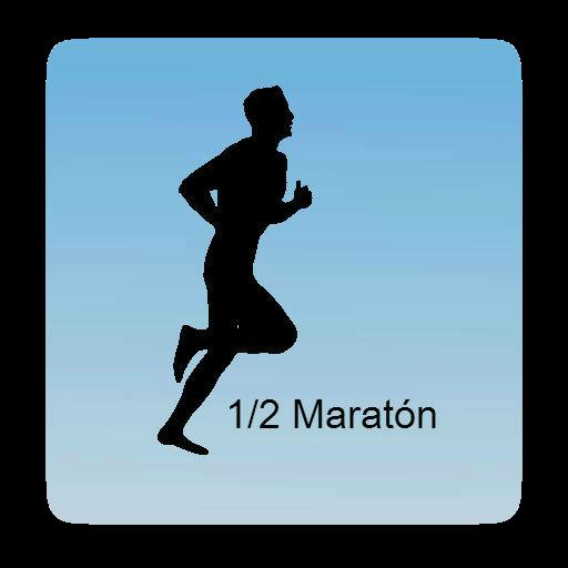 Entrenos media maratón 健康 App LOGO-硬是要APP