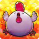 Bomb Chicken - 有料新作のゲームアプリ Android