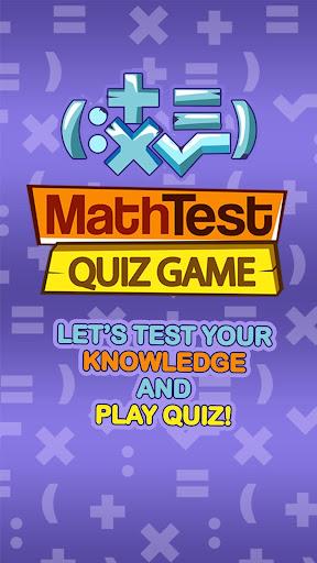 Math Quiz – Free Trivia Test