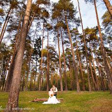 Wedding photographer Marina Shtin (mops). Photo of 19.05.2014