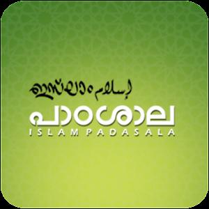 Islam Padasala