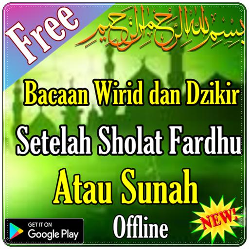 Bacaan Dzikir Lengkap (app)
