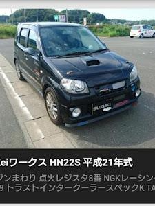 Keiワークス HN22S 平成21年式のカスタム事例画像 コウ・ウラキ(チーム改車音リーダー)さんの2018年12月21日09:20の投稿