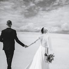 Fotografer pernikahan Aleksandr Dudka (AlexandrDudka). Foto tanggal 10.06.2019