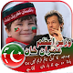 Download PTI DP Maker For PC Windows and Mac