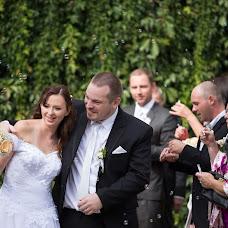 Svatební fotograf Marek Singr (fotosingr). Fotografie z 29.09.2018