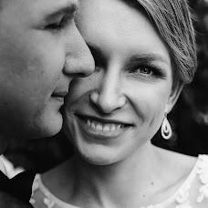 Wedding photographer Vladimir Luzin (Satir). Photo of 10.06.2019