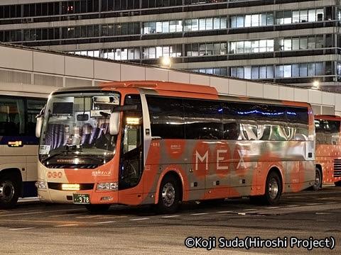 岩手県北自動車南部支社「MEX三沢」 ・978