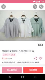 venus:批發女裝買平價女裝 - náhled