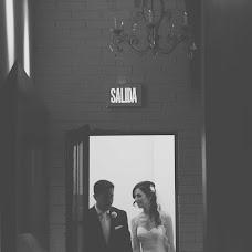 Wedding photographer Denisse Cueto (denissecueto). Photo of 11.03.2015
