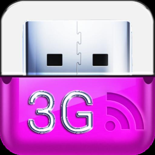 3Gスピードアップブラウザ機動