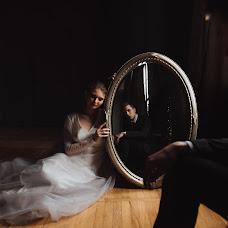 Wedding photographer Katya Firsova (beauteshot). Photo of 26.02.2018