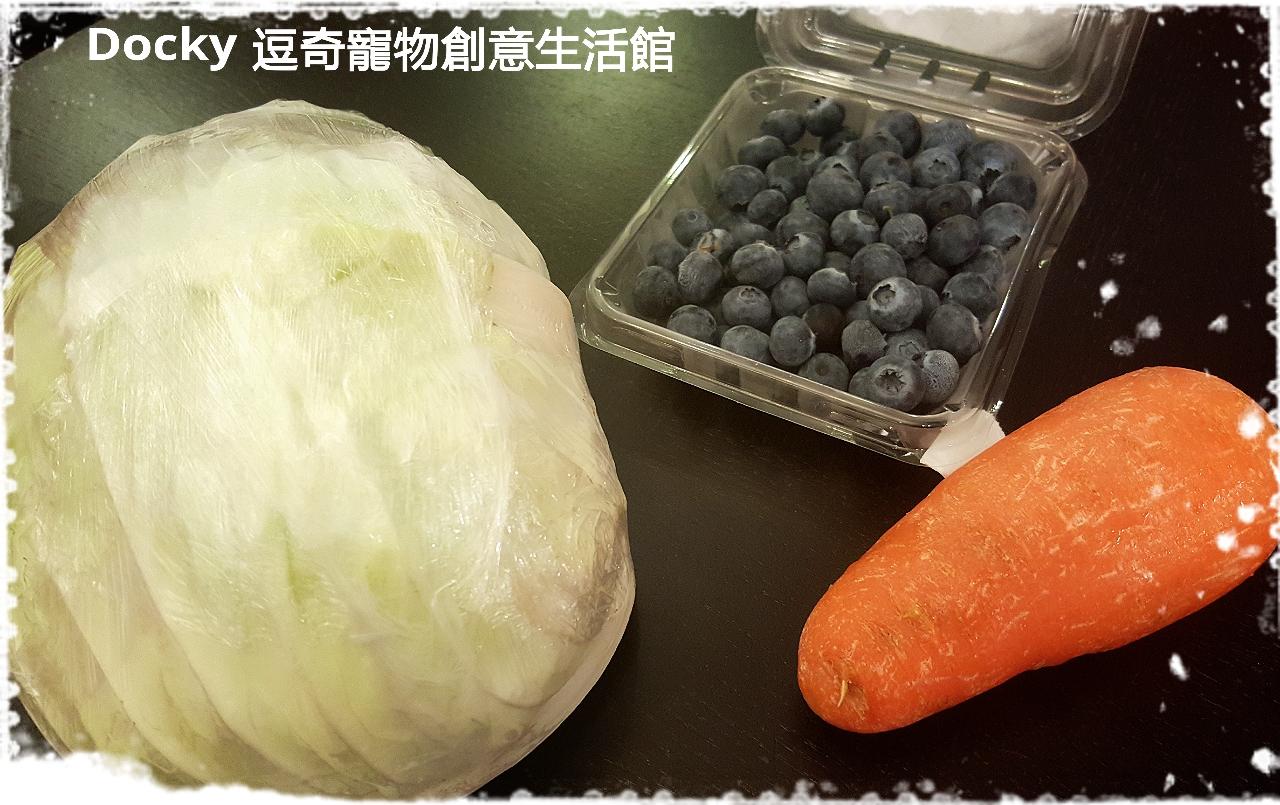 副食品種類