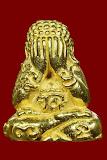 พระปิดตาแบ่งลาภรุ่นแรก เนื้อทองคำ เบอร์1 หลวงปู่เก่ง ธนวโร ว ัดบ้านนาแก จ.อุบลราชธานี พ ศ.2555 น้ำหนักองค์พระ 35.87 กรัม จำนวนสร้างเนื้อทองคำ 9 องค์ ตอกโค๊ตฝังตะกรุดทองคำใต้ฐาน สภาพ สวยไม่ผ่านการใช้