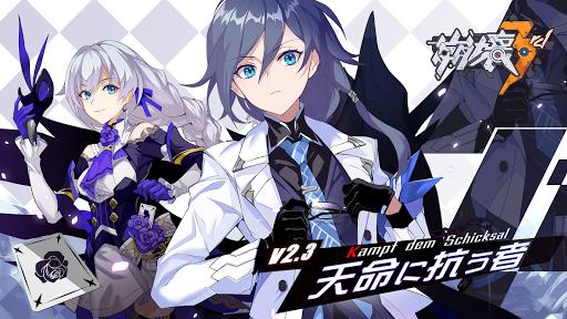 崩壊3rd poster
