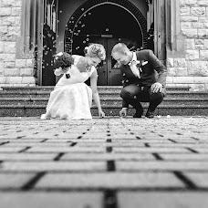 Wedding photographer Mirek Basista (fotoperla). Photo of 15.03.2017