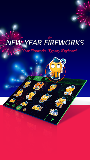 mod New Year Fireworks Keyboard 2.2 screenshots 3
