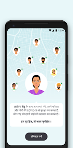 Aarogya Setu  App Download for Android and iPhone 8