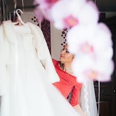 Wedding photographer Yuliya Rubo (blueeyes). Photo of 28.08.2016