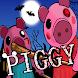 Alpha Piggy Granny Roblox's Mod Scary