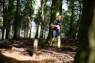 Photo: (c) Froukje van der Zanden Fotografie