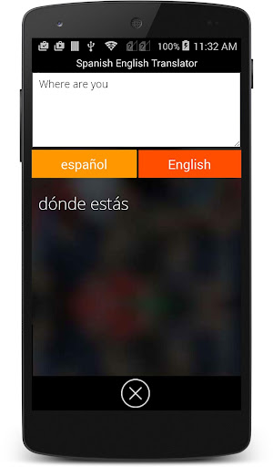 スペイン語英語翻訳者