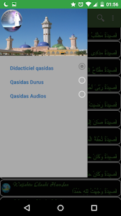 QasidasFreeApp- screenshot thumbnail