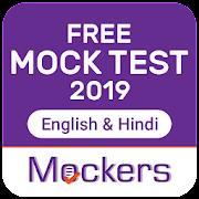 Free Mock Test , SSC, Railway, Bank - Mockers