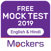 Free Mock Test , SSC, Railway, Bank - Mockers