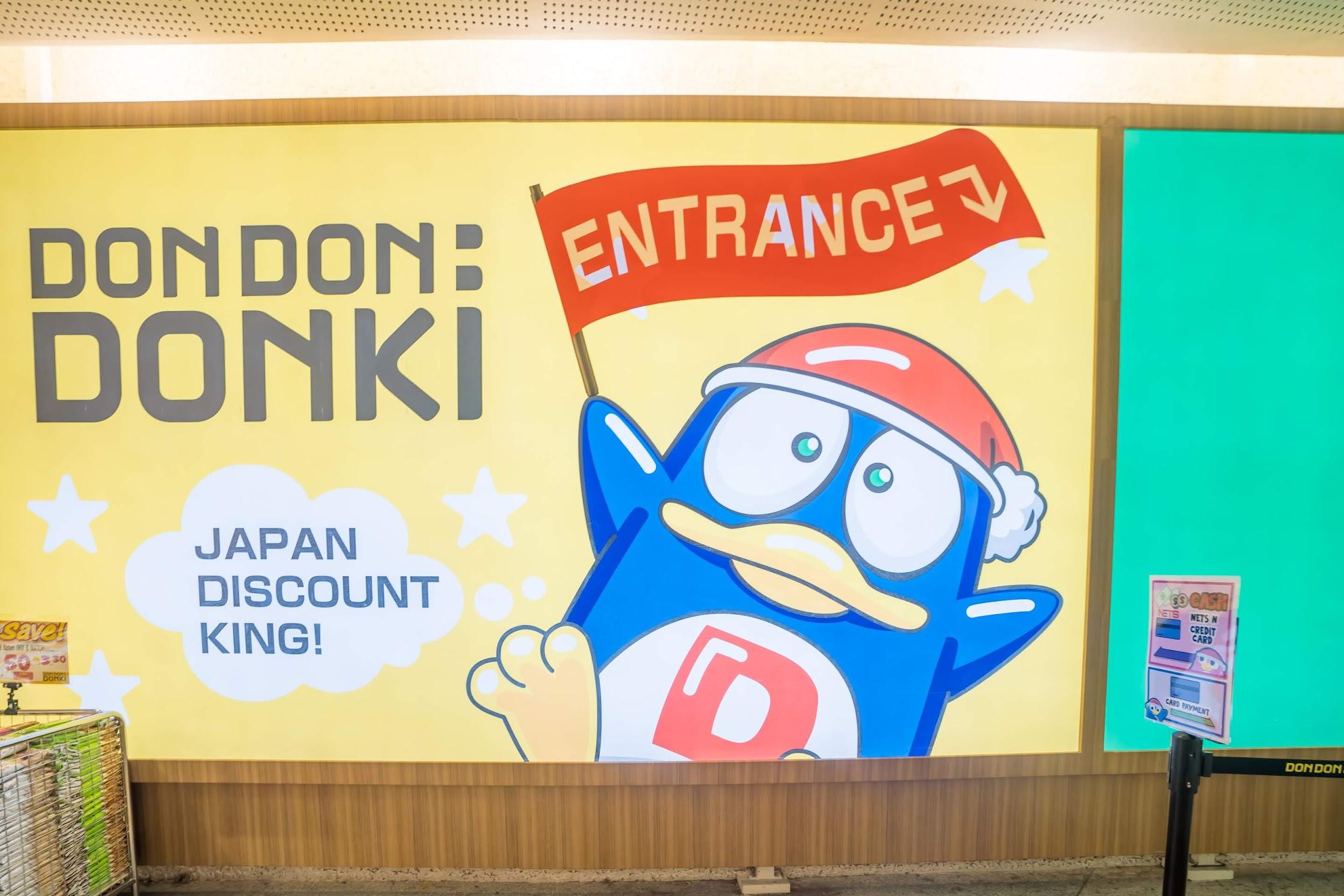 シンガポール ドンキホーテ1