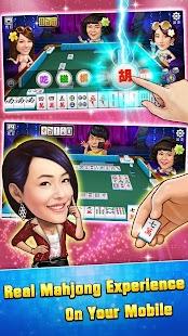 明星3缺1-麻將、撲克、拉霸機 Screenshots