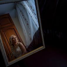 Wedding photographer Magic Pixel Art (trisca). Photo of 06.10.2017