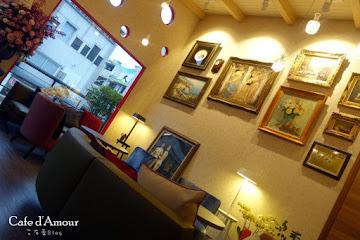 Cafe D'Amour