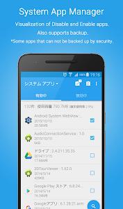 App Manager v1.6.2