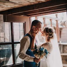 Wedding photographer Afina Efimova (yourphotohistory). Photo of 15.08.2018