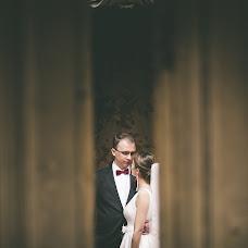 Wedding photographer Marek Kielbusiewicz (MarekKielbusiew). Photo of 19.09.2016