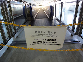 Photo: Tokyo's Narita Airport. They also saved electricity by not turning on the A/C...